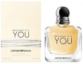 armani-emporio-armani-because-it-s-you